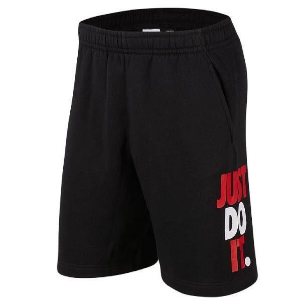 Купить Шорты Nike NSW JDI - Фото 6.
